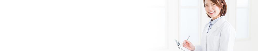 【トライアドジャパン株式会社】治験コーディネーター(臨床心理士)/正社員/関東エリア/年収320~500万円/年休120日/女性が多数活躍